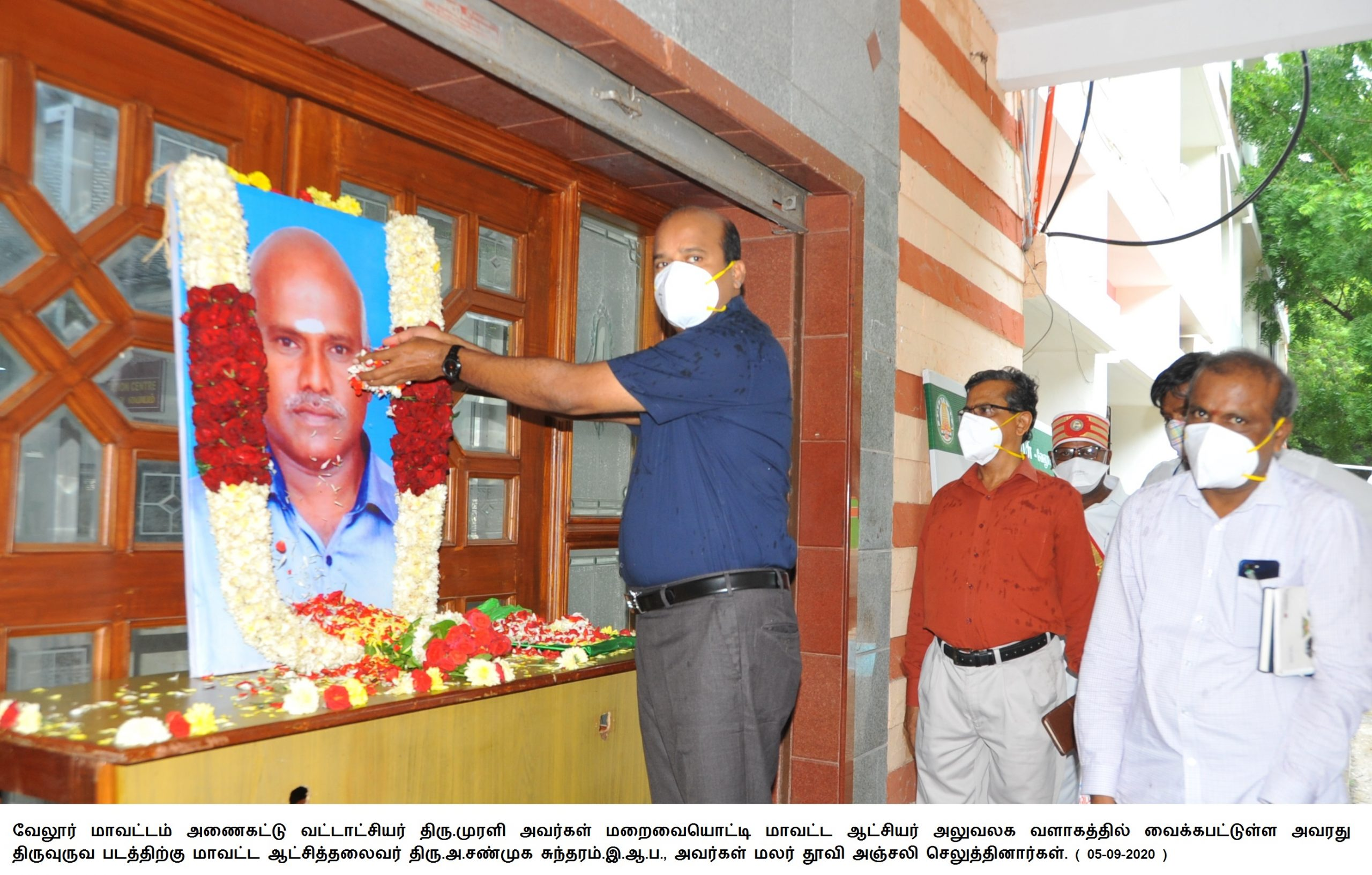 District Collector Pay tribute to Anaicut tahsildar Mr.Murali 05-09-2020