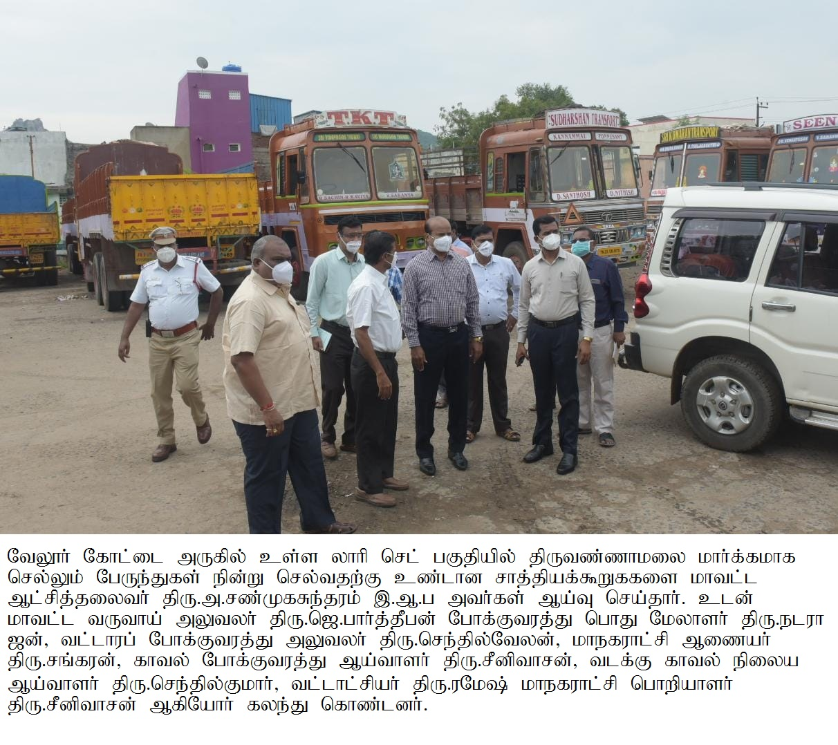 District Collector Inspected the Temporary Bus Stand 30-09-2020