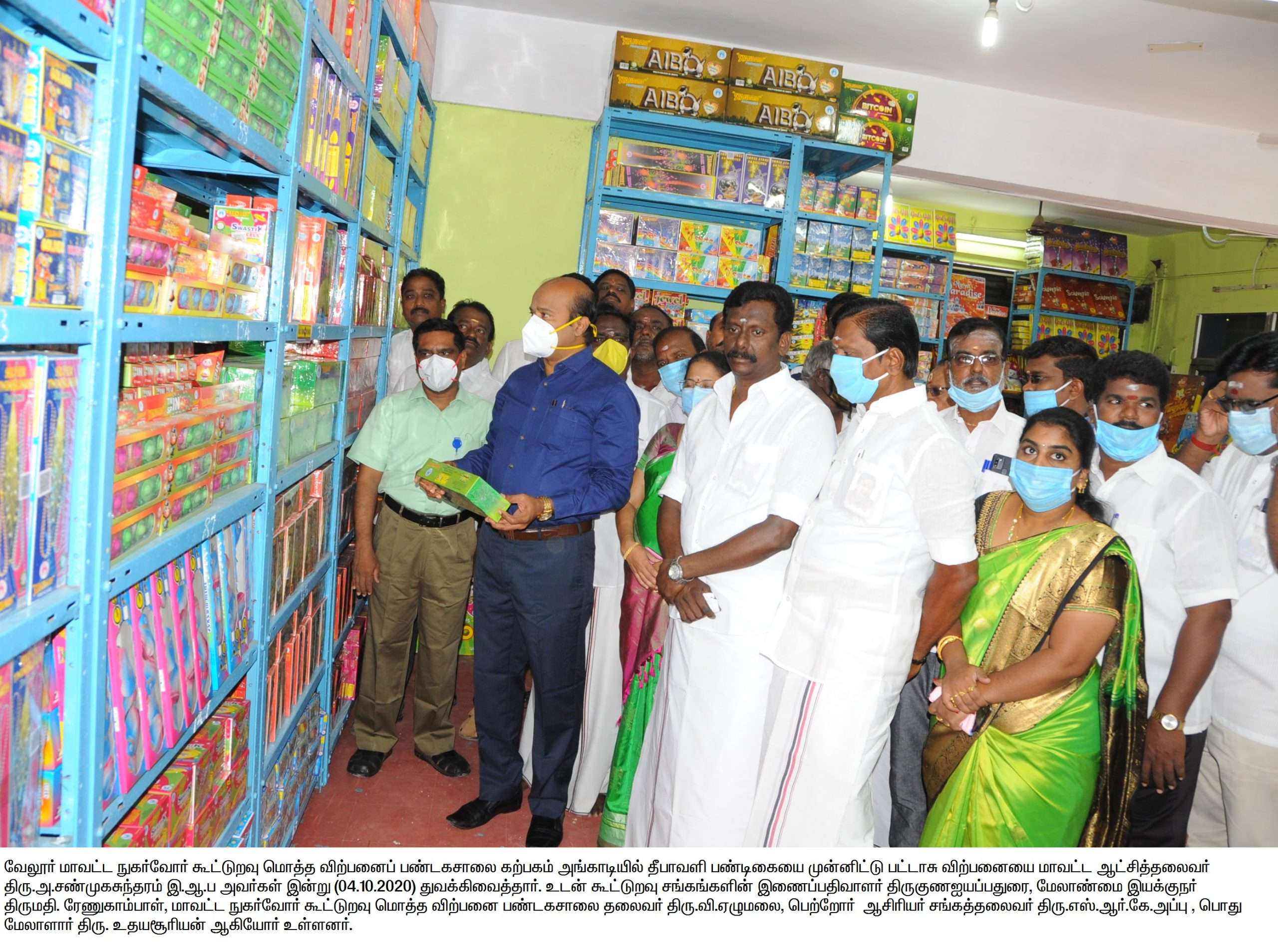 District Collector Inaugurated Karpagam Store Crackers Sale 04-11-2020