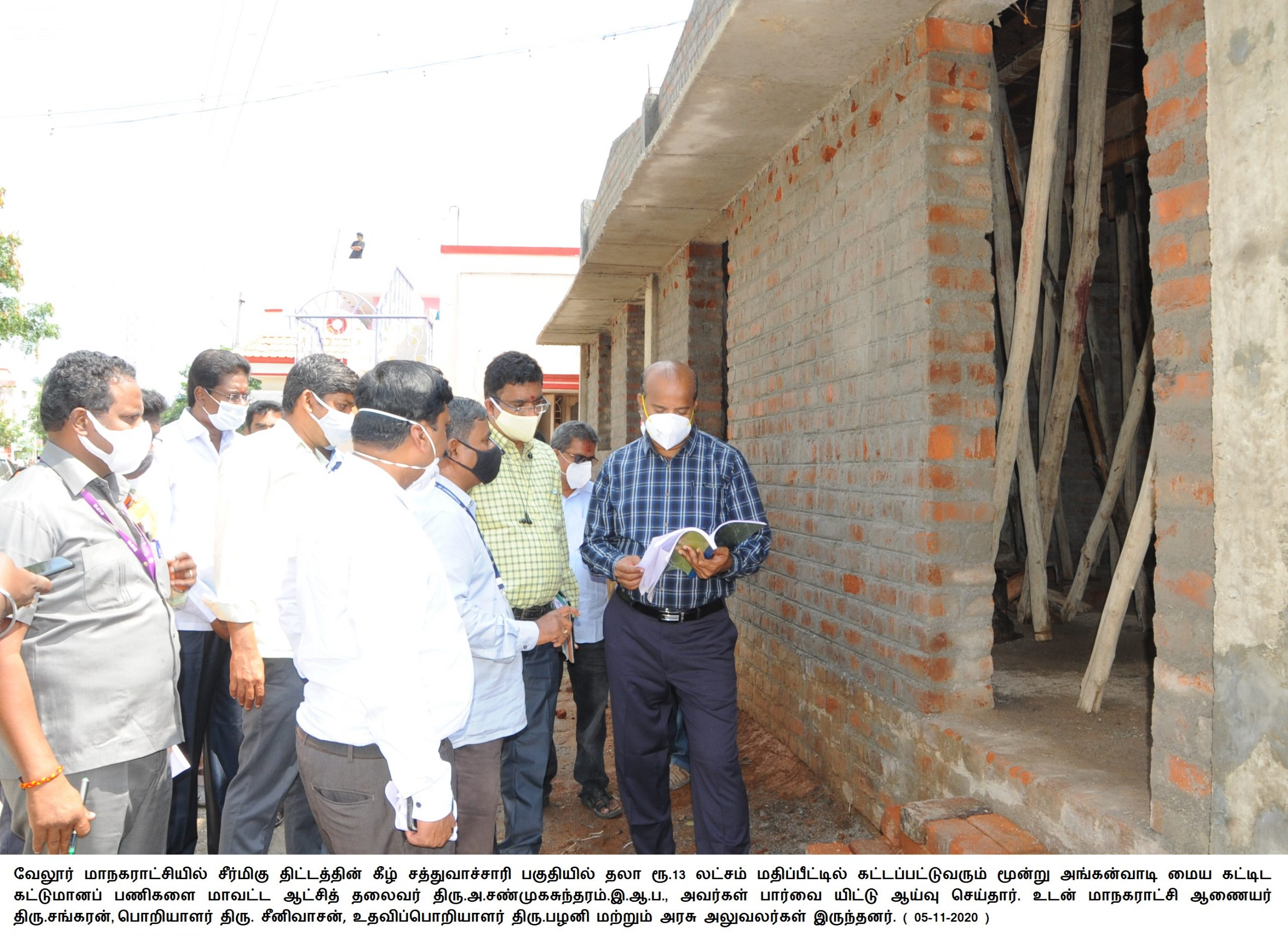 District Collector Inspected School Building Construction Works 05-11-2020