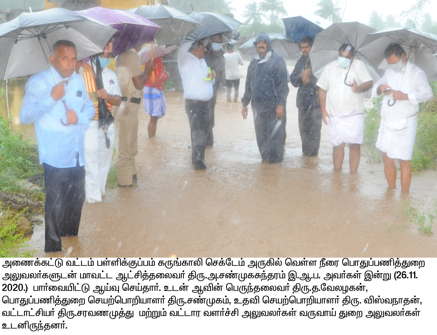 District Collector Inspected Nivar Cyclone Affected Area 26-11-2020