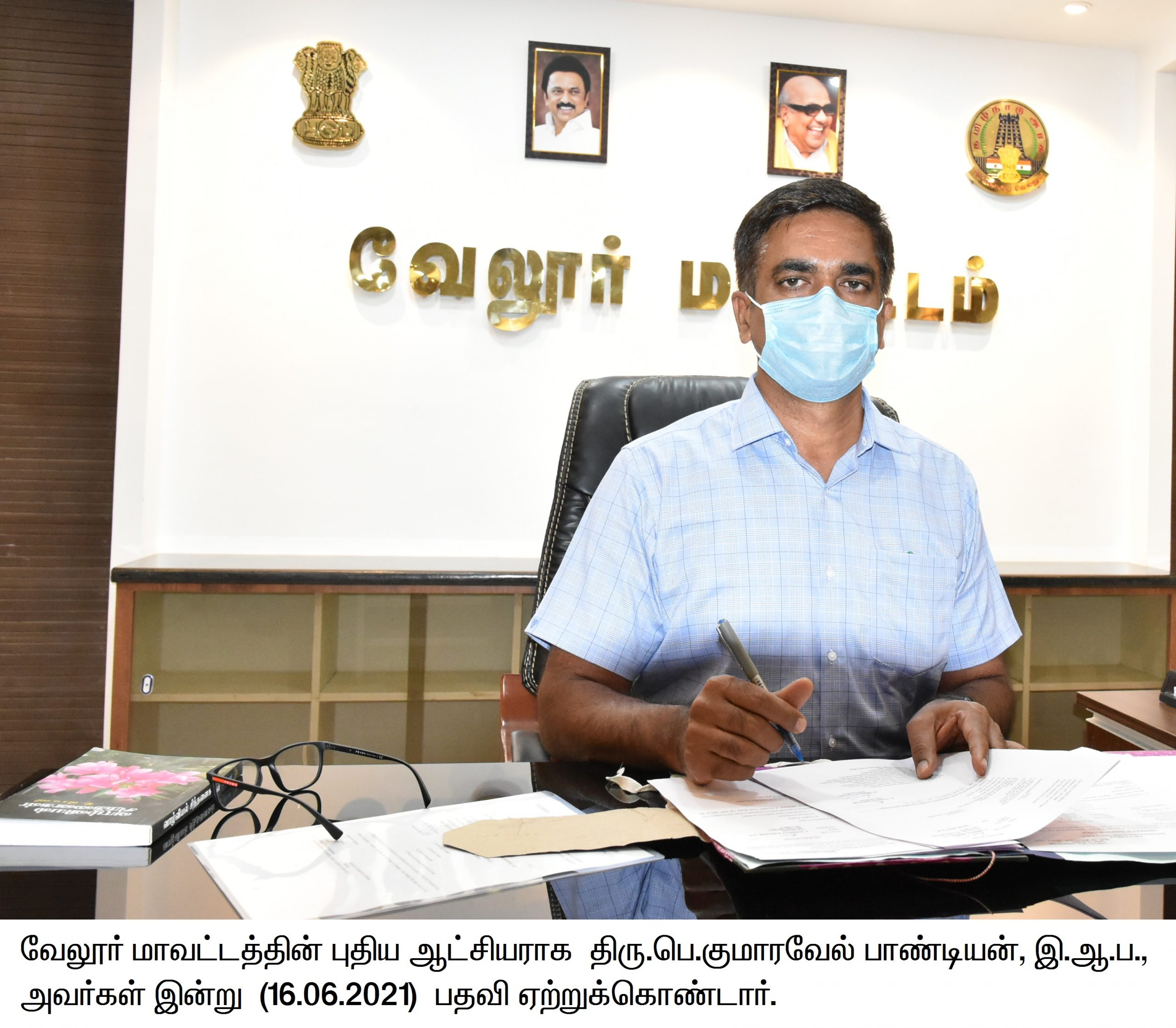 New Collector Joined 16/06/2021