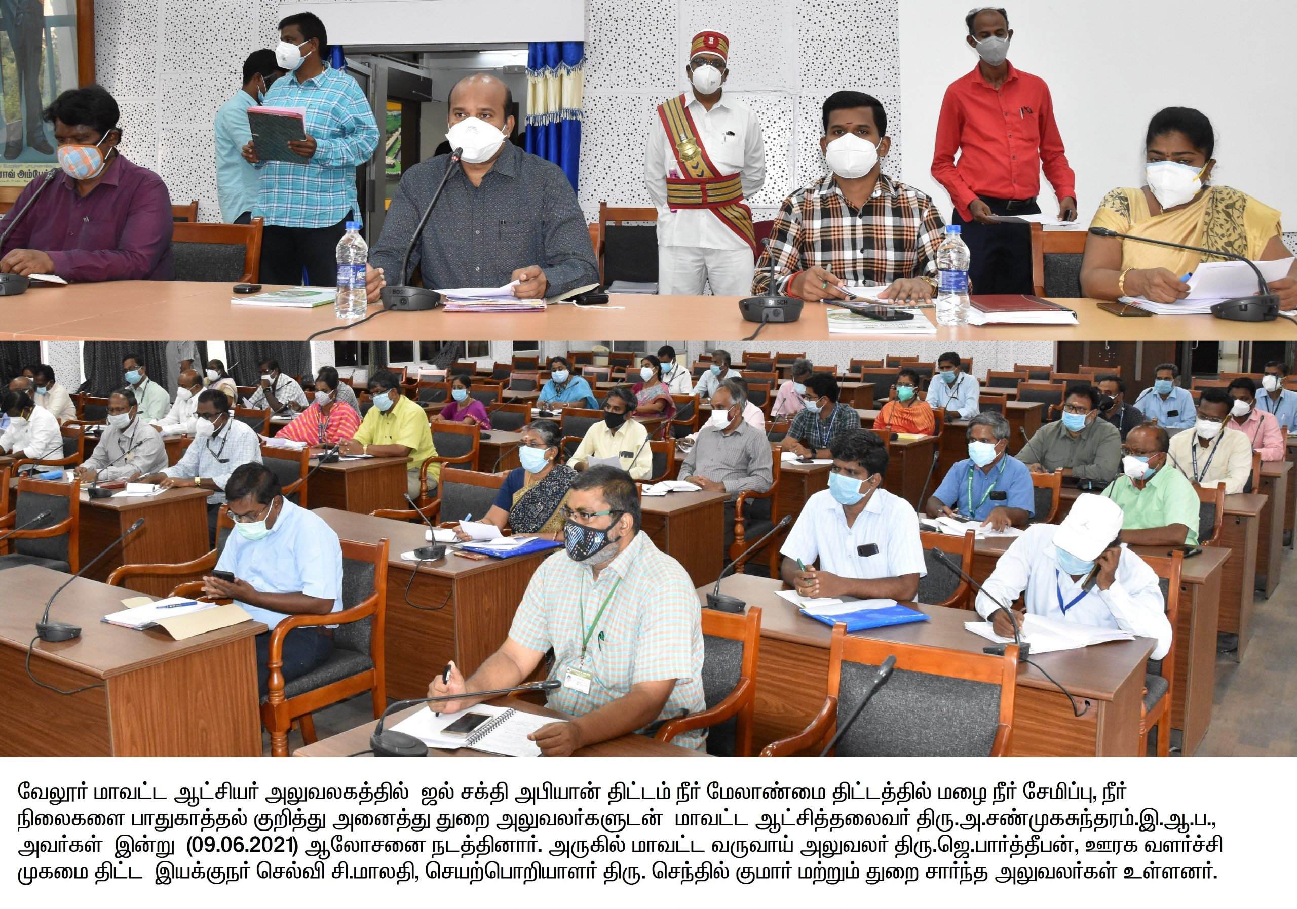 District Collector Review Meeting 09-06-2021