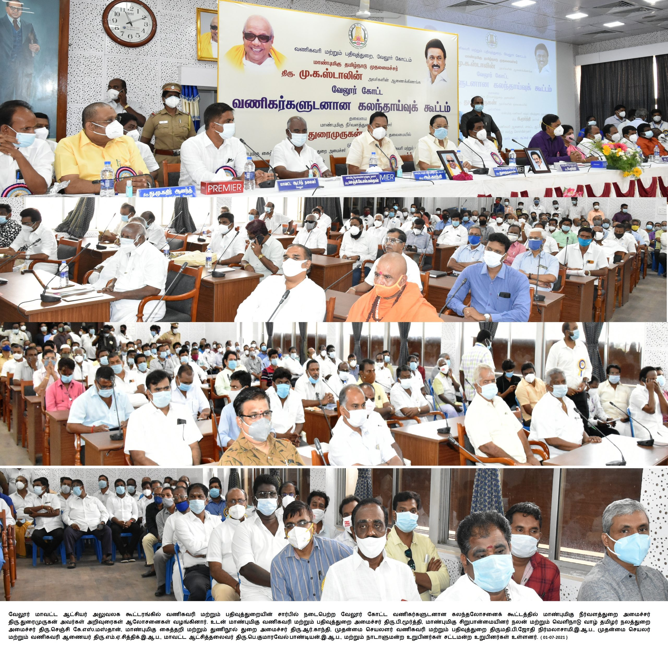 Meeting with Traders to discuss Commercial Tax Related issues 01-07-2021