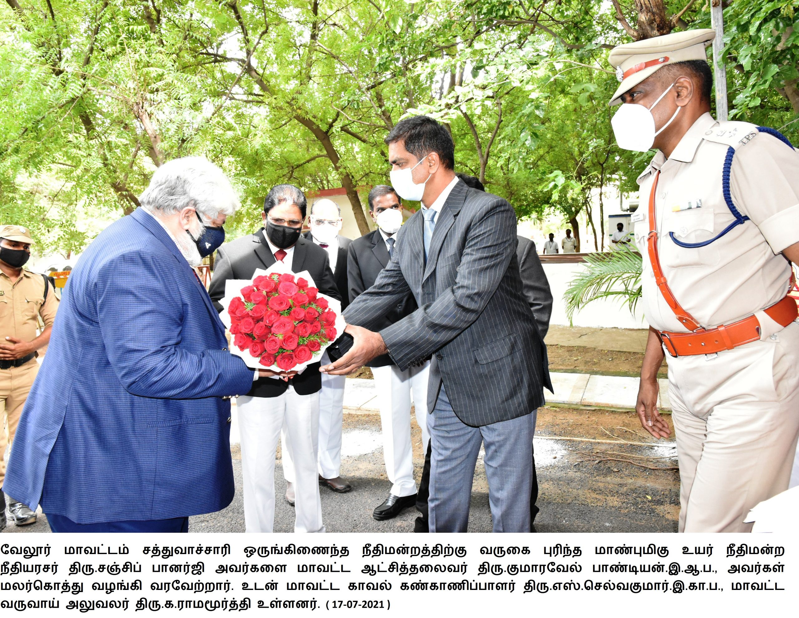 Honorable Chief Justice of Madras High Court Visit to Vellore District 17-07-2021