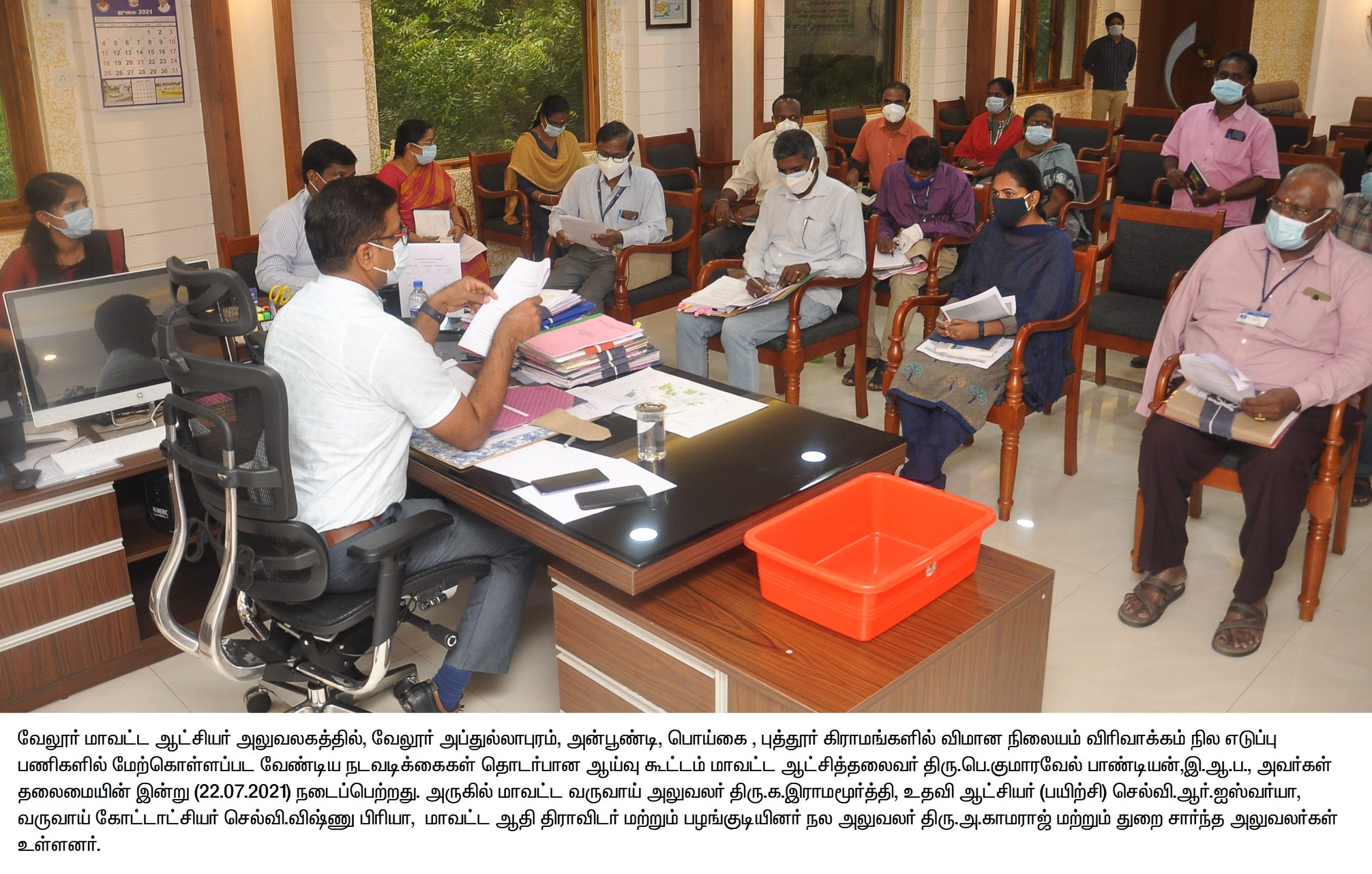 District Collector Review Meeting 22-07-2021
