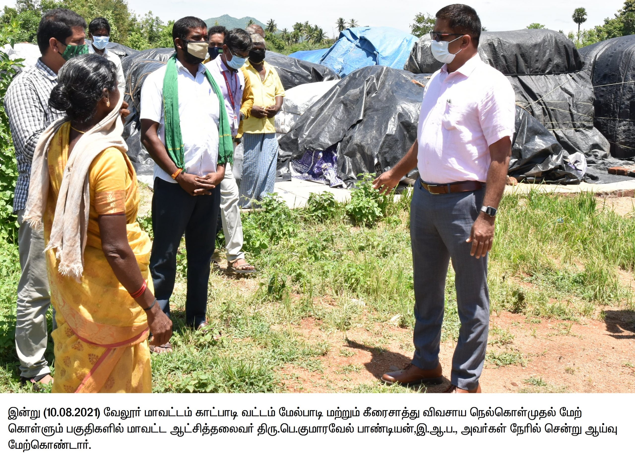 District Collector Inspection 10-08-2021