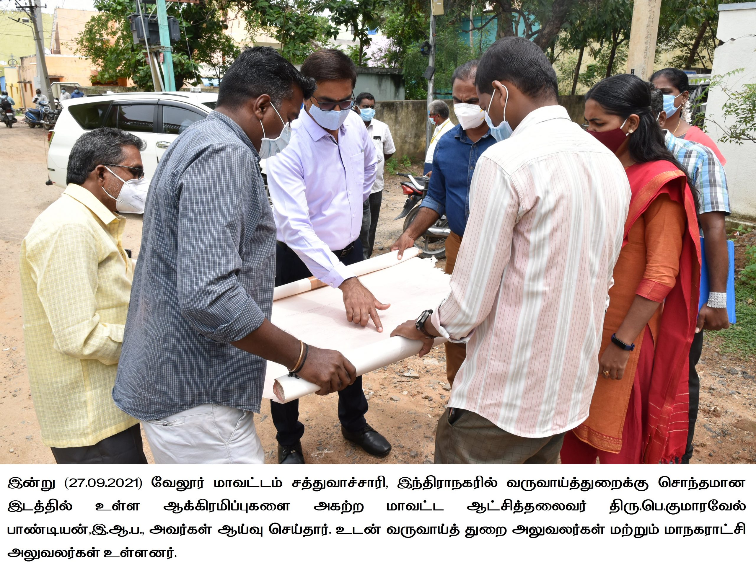 District Collector Inspection 27/09/2021