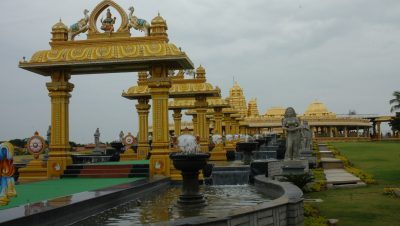 Sripuram Golden Temple Front view