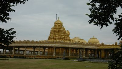 Sripuram Golden Temple Full view