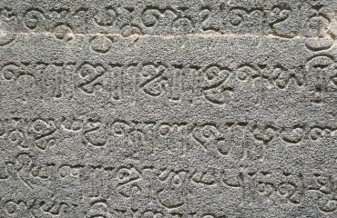Arinjaya Choleeshwaram, Melpadi Raja Raja Cholan Inscription
