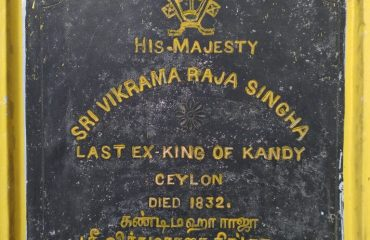 Stone Plaque, Vikrama Raja Singha Tomb, Muthu mandapam
