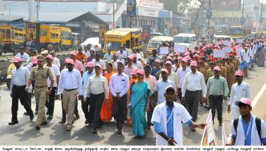 Vellore without plastic awareness rally