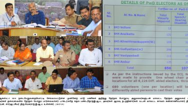 Vellore Parliamentary General Observer Meeting 18/07/2019