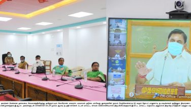 Corona Virus Preventive Methods Discussion through Video conference With Honorable Chief Minister Edapadi K.Palanisami 13-05-2020