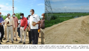 District Collector inspected the Lake renovation Work 22-10-2020