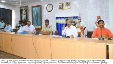 District Collector Conducted Farmers Grievance Day 22-01-2021