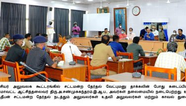 Election Nomination Procedure Meeting with officials 11-03-2021