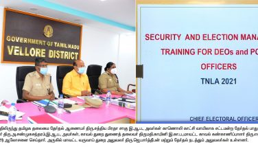 District Collector Election Security Meeting attended through Video Conference 18-03-2021