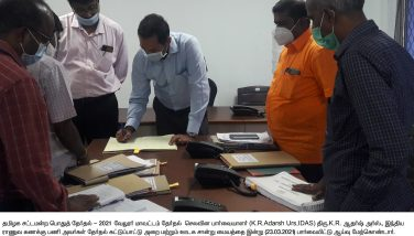Election Expenditure Observers Inspected the District Election Control Room 23-03-2021
