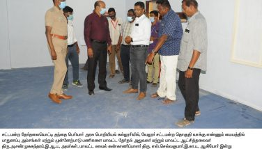 District Collector Inspected the Vellore Counting Centre 20-03-2021