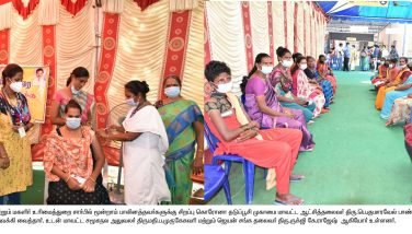 District Collector Inspected Covid Vaccine Camp 06-07-2021