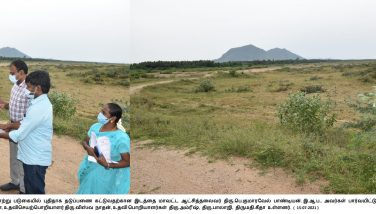 District Collector Inspection 14-07-2021