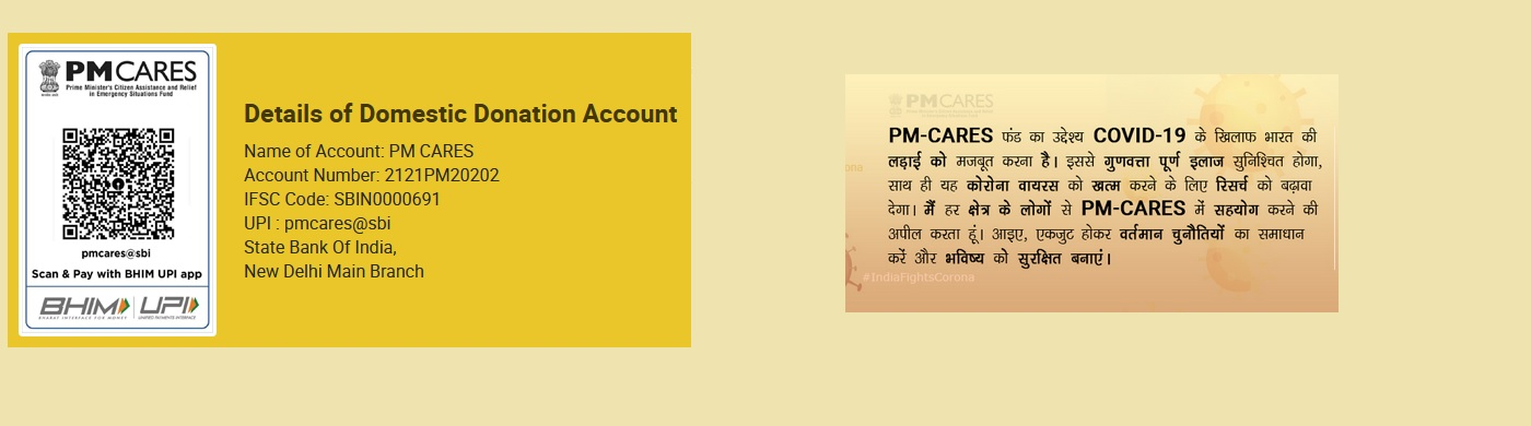 PM Cares Acount