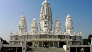 श्री राधाकृष्ण मंदिर- जेके टेम्पल
