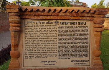गुप्तकालीन मंदिर घाटमपुर स्तूप
