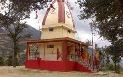 Kartik Swami Mandir