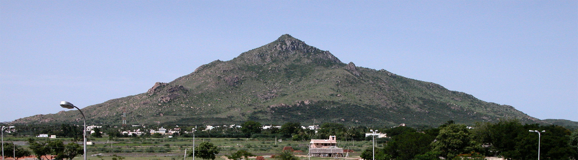 TIRUVANNAMALAI HILL