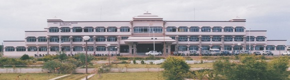 COLLECTORATE Front view.
