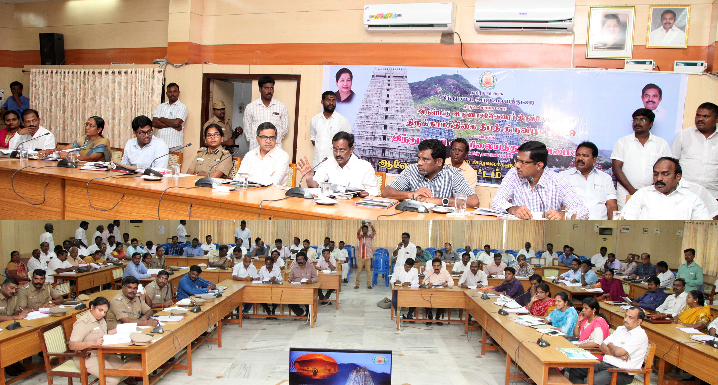 Hon'ble HR&CE Minister Thirukarthikagai Deepam Festival Review Meeting at Collectorate