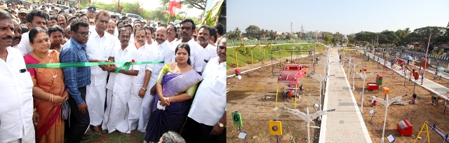 New Science Park At Vengikal