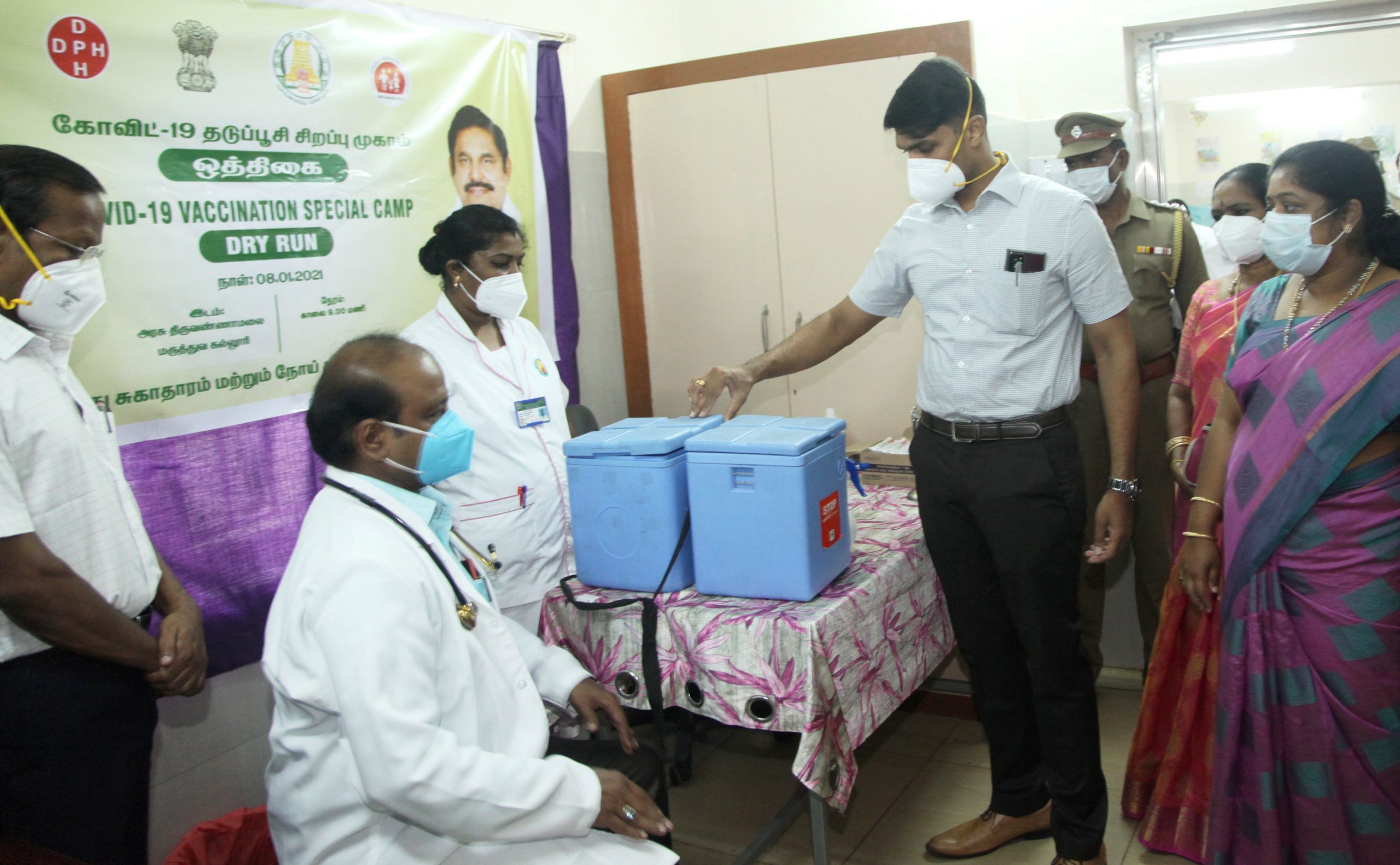 ollector Inspection of Covid-19 Vaccination Special Camp Dry Run at Tiruvannamalai Medical College.