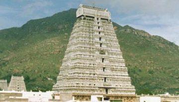 கோவில் இராஜகோபுரம்.