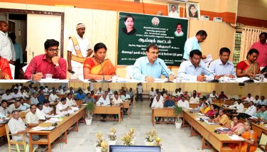 Review Meeting At Collectorate