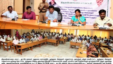 Collector - Borewell Operators Meeting