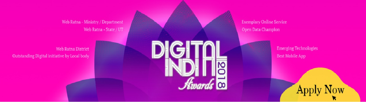 digital india award 2018