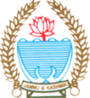 State Emblem