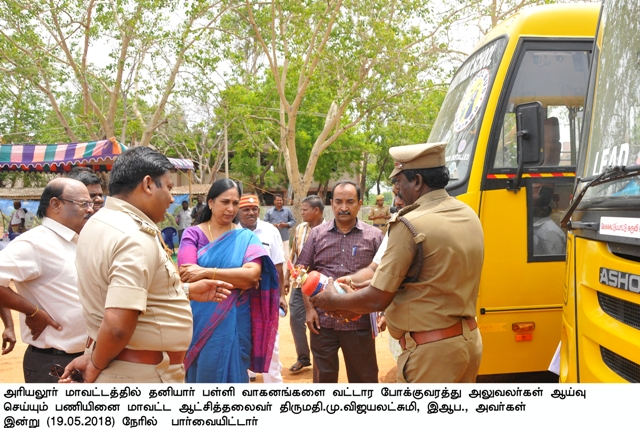 District Collector on Inspection of private school vehicles