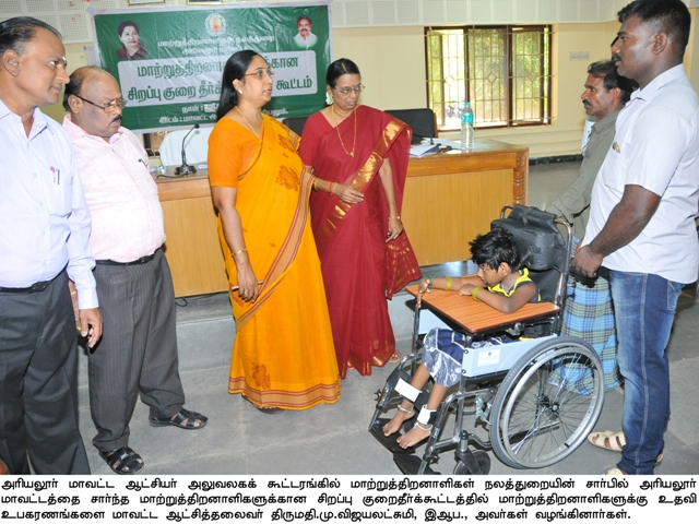 Grievance Day for Differently abled