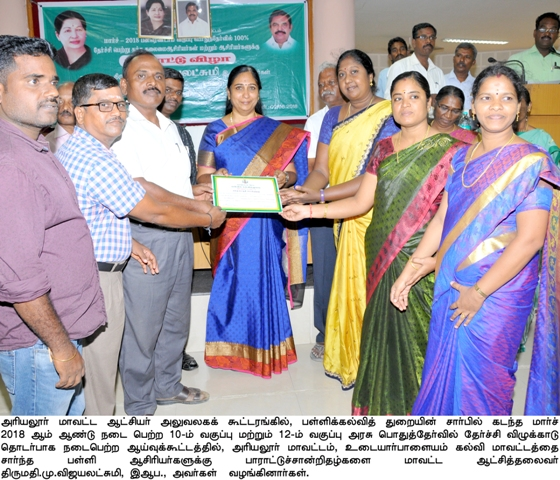Collector Presented Award for Teachers