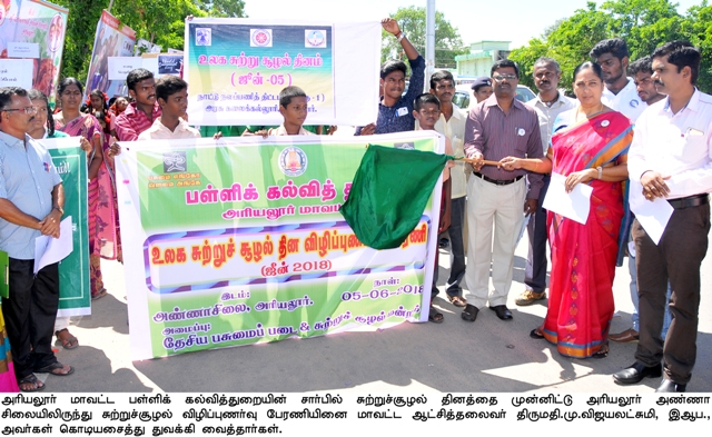 Environmental Awareness Rally