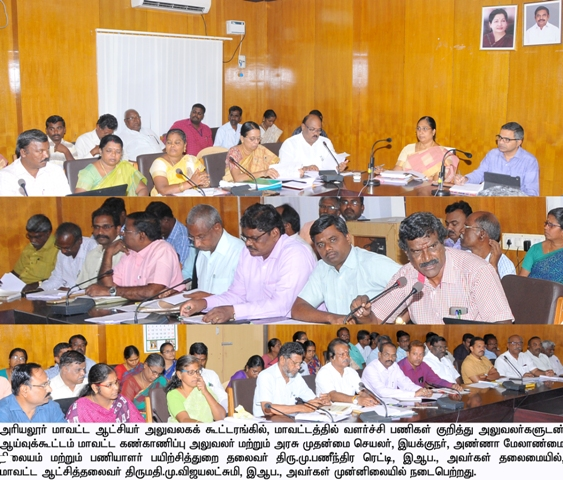 An Inspection Meeting about Development activities