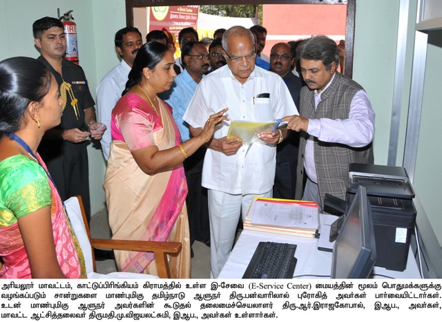 Hon'ble Governor visits