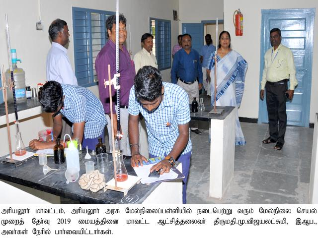 District Collector visits on Practical Exam Hall.