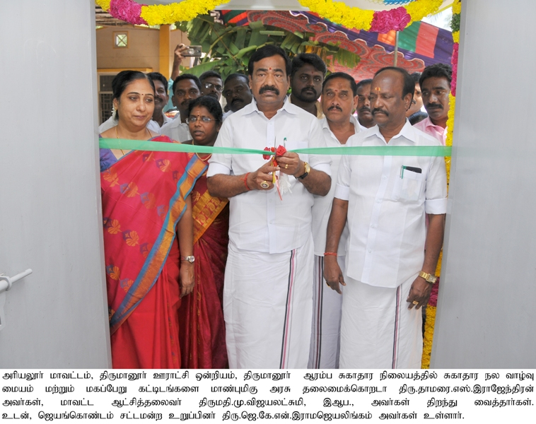 Health Center opening.