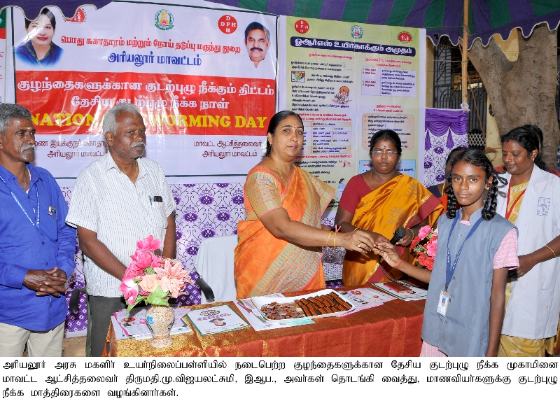 national deworming camp.